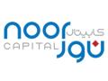 تقييم ورأي العملاء في شركة noor capital